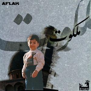 Malakut (Persian Music)