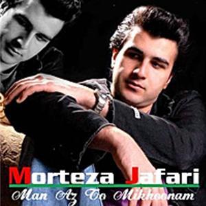 Man Az To Mikham (Persian Music)