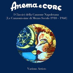 Anema e core: I classici della canzone napoletana (Le canzonissime di mezzo secolo 1910 - 1960)