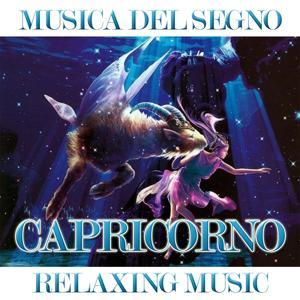 Musica del segno: Capricorno (Relaxing Music)