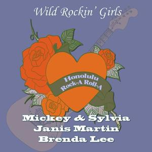 Honolulu Rock-A Roll-A (Wild Rockin' Girls)