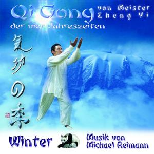 Music for Qi Gong and Meditation (Four Seasons - Winter)
