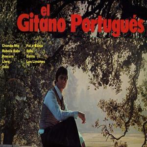 El Gitano Portugués