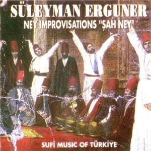 Şah Ney (Ney Improvisations)