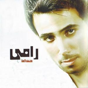 Mesh Ha'arrab
