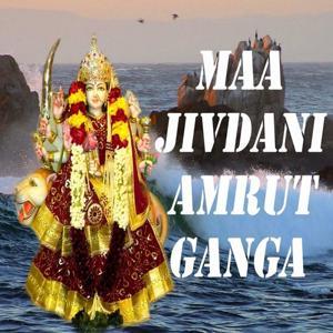 Maa Jivdani Amrut Ganga
