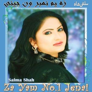 Za Yam No.1 Jenai