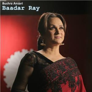 Baadar Ray Rim Jhim