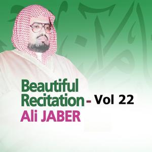 Beautiful Recitation, Vol. 22 (Quran - Coran - Islam)