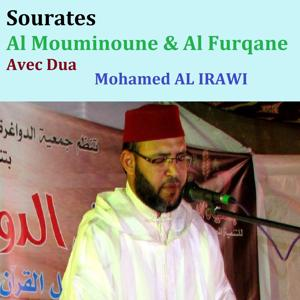 Sourates Al Mouminoune & Al Furqane avec Dua