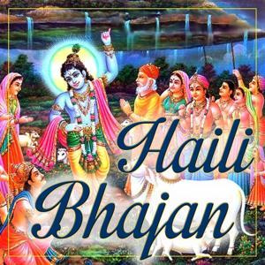 Haili Bhajan