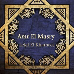 Lelet El Khamees