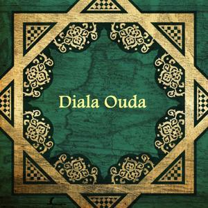 Diala Ouda