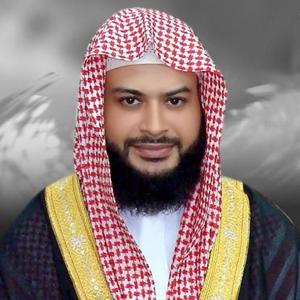 Doaa Al Ham Wal Hazan