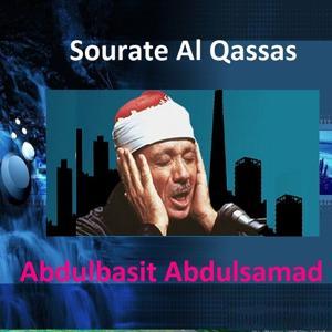 Sourate Al Qassas (Warch - Moratal)