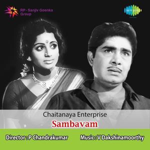 Sambavam (Original Motion Picture Soundtrack)
