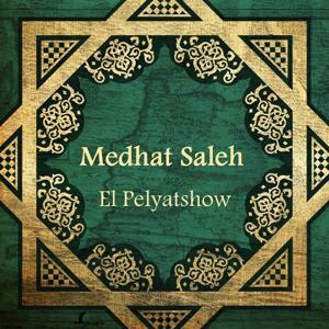 El Pelyatshow