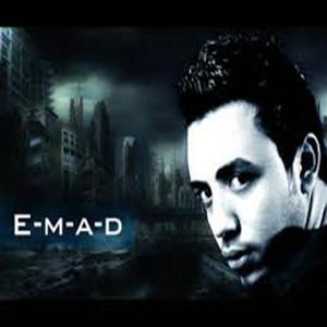 Ala Hob Masr