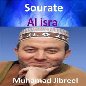Sourate Al Isra (Quran - Coran - Islam)