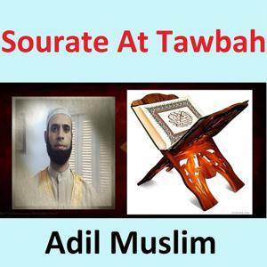 Sourate At Tawbah (Quran - Coran - Islam)