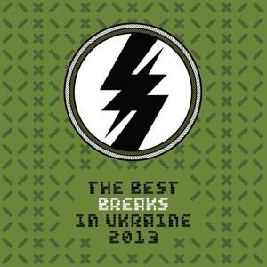 The Best Breaks in UA, Vol. 4