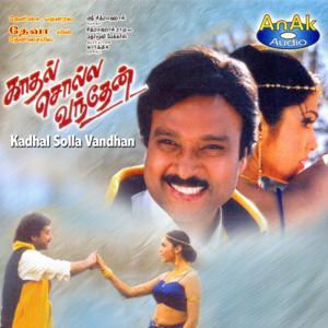Kaadhal Solla Vandaen (Original Motion Picture Soundtrack)