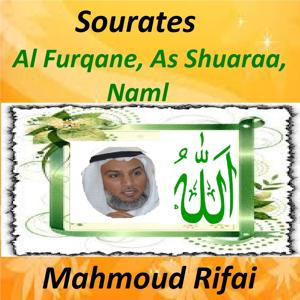 Sourates Al Furqane, As Shuaraa, Naml (Quran - Coran - Islam)