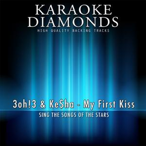 My First Kiss (Karaoke Version)