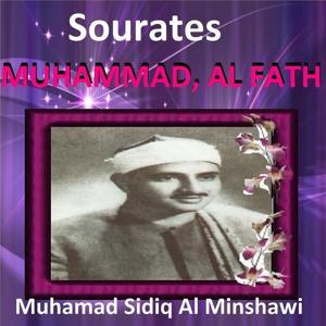 Sourates Muhammad, Al Fath (Quran - Coran - Islam)
