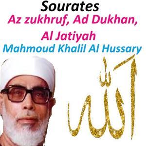 Sourates Az Zukhruf, Ad Dukhan, Al Jatiyah (Quran - Coran - Islam)