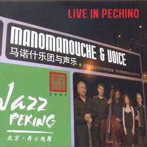 Live in Pechino