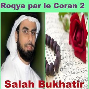 Roqya par le Coran, vol. 2 (Quran - Coran - Islam)