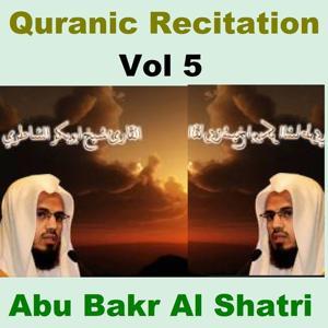 Quranic Recitation, Vol. 5 (Quran - Coran - Islam)