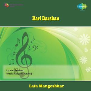 Hari Darshan (Original Motion Picture Soundtrack)