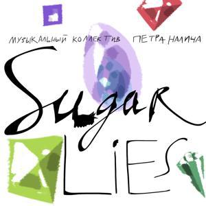 Sugar Lies