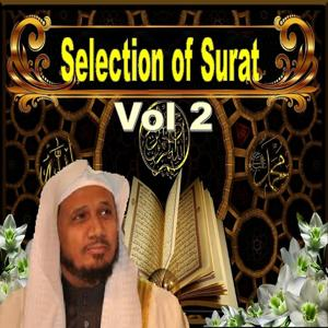 Selection of Surat (Quran - Coran - Islam)