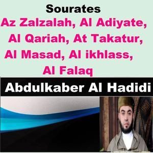 Sourates Az Zalzalah, Al Adiyate, Al Qariah, At Takatur, Al Masad, Al Ikhlass, Al Falaq (Quran - Coran - Islam)