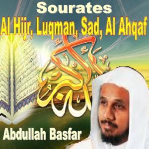 Sourates Al Hijr, Luqman, Sad, Al Ahqaf (Quran - Coran - Islam)