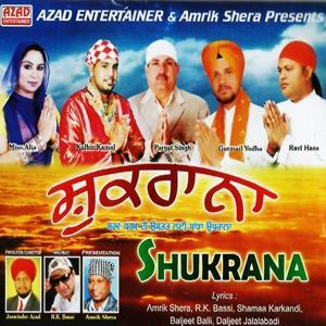 Shukrana