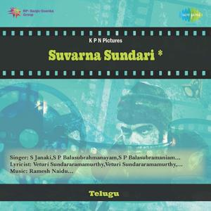 Suvarna Sundari *