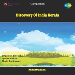 Flavour of Kerala - Instrumental - K.L.Sreeram