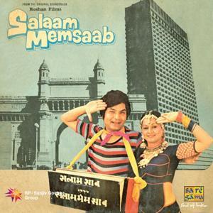 Salaam Memsaab (Original Motion Picture Soundtrack)