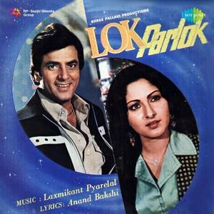 Lok Parlok (Original Motion Picture Soundtrack)