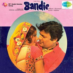 Bandie (Original Motion Picture Soundtrack)