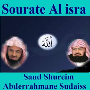 Sourate Al Isra
