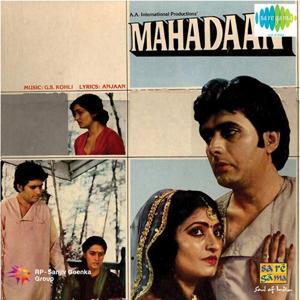 Mahadaan (Original Motion Picture Soundtrack)