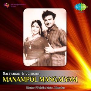 Manampol Mangalyam