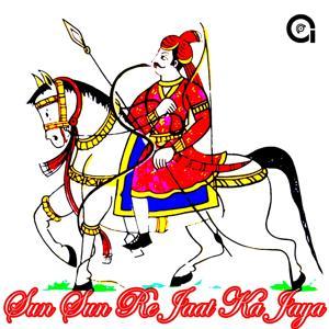 Sun Sun Re Jaat Ka Jaya