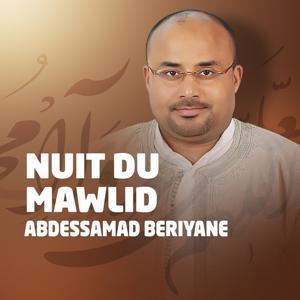 Nuit du Mawlid (Quran - Coran - Islam)