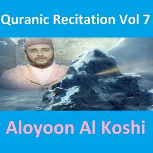 Quranic Recitation, Vol. 7 (Quran - Coran - Islam)